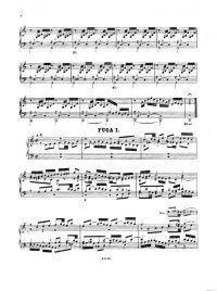 Bach 2